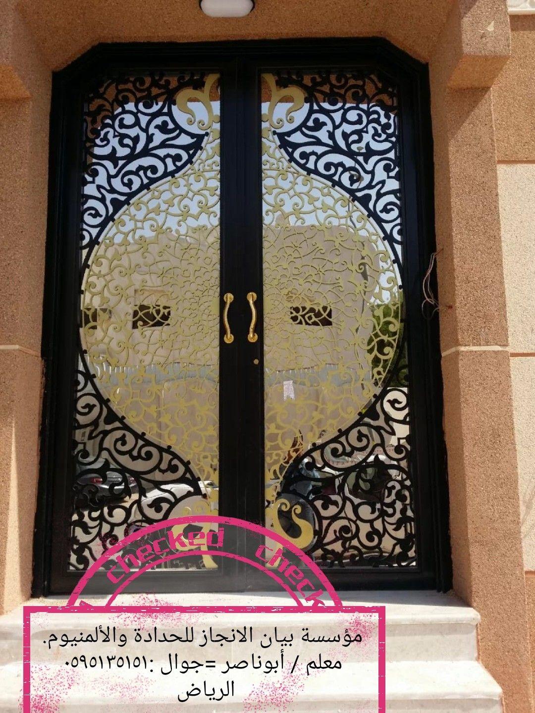Laserdoors Metaldoors Lasercut Riyadhdoors Caddesign Arabiandoors Gate Gatedesign Door Doors Laser Nicedoors Cnc Saudi Riyadh Home Sty Design Home Decor Decor