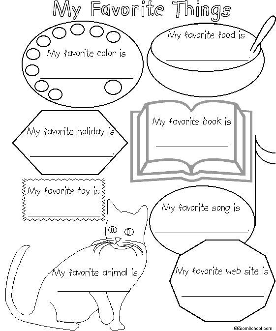 All About Me My Favorite Things All About Me Printable All