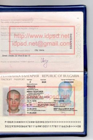 Template Bulgaria Passport PSD - Buy Registered Real/Fake Passports