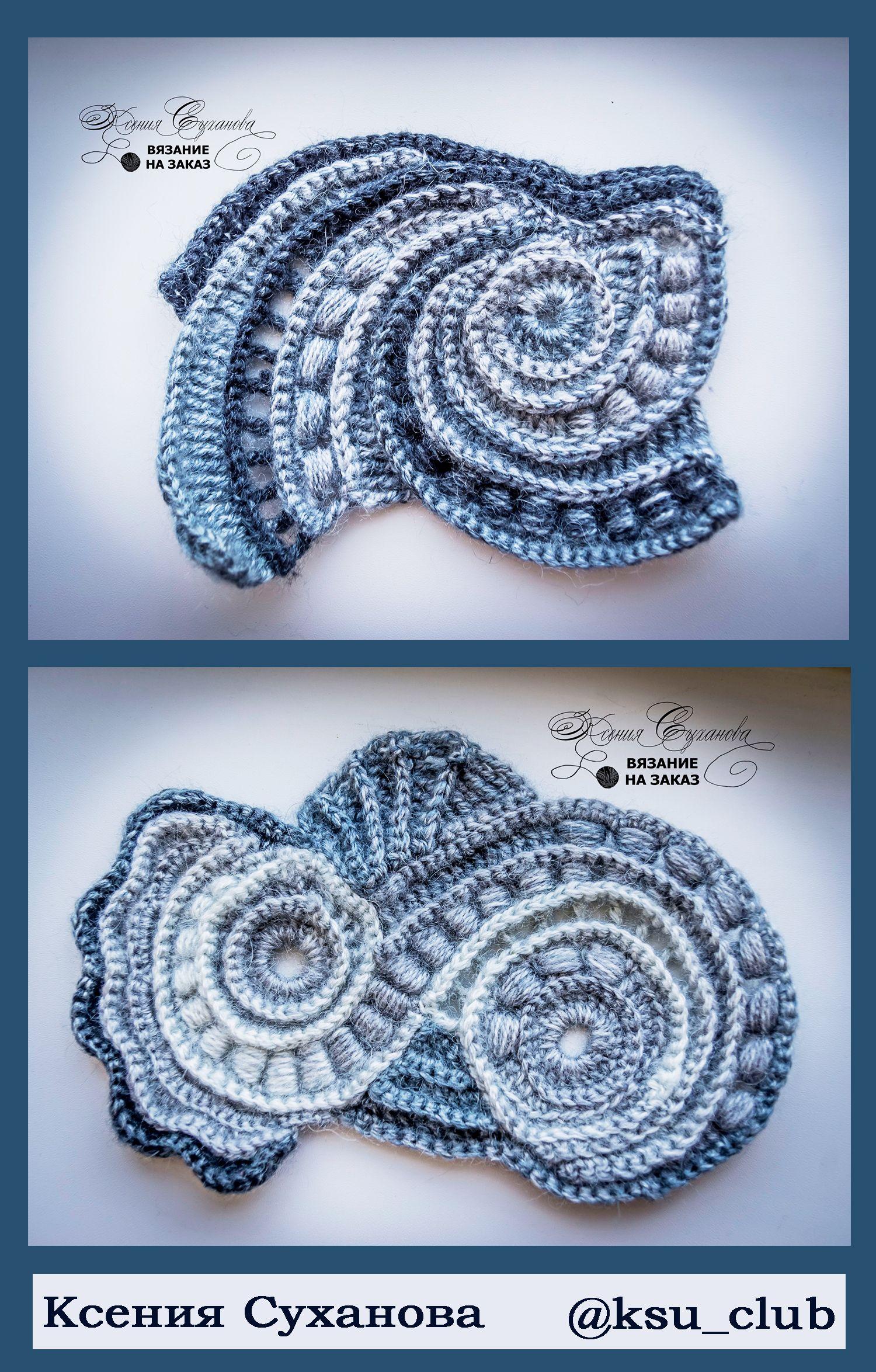 вязание крючком фриформ мастер класс вязание на заказ Crochet