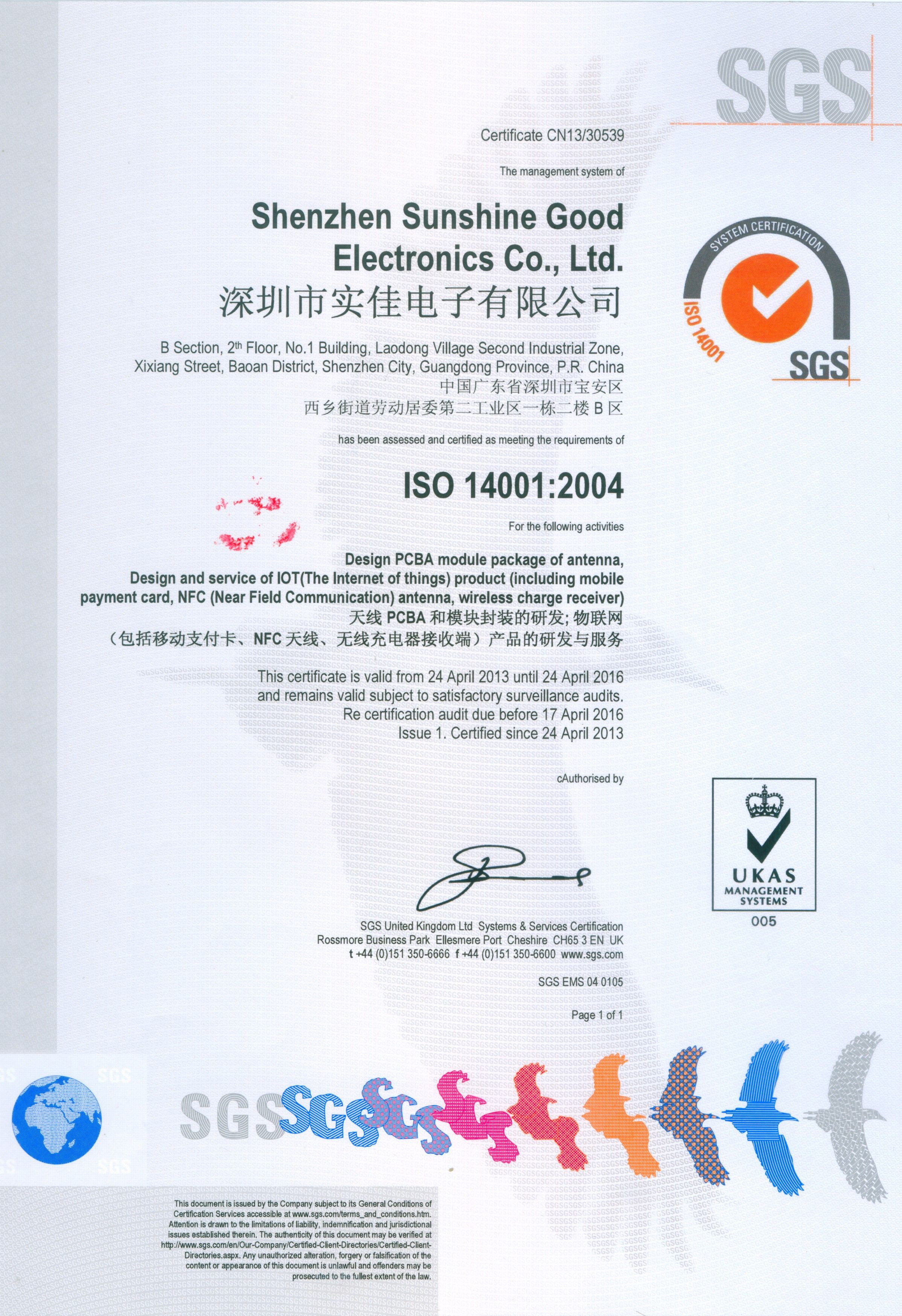 Shenzhen Sunshine Good Electronics Co Ltd Fpcfpcba Quality