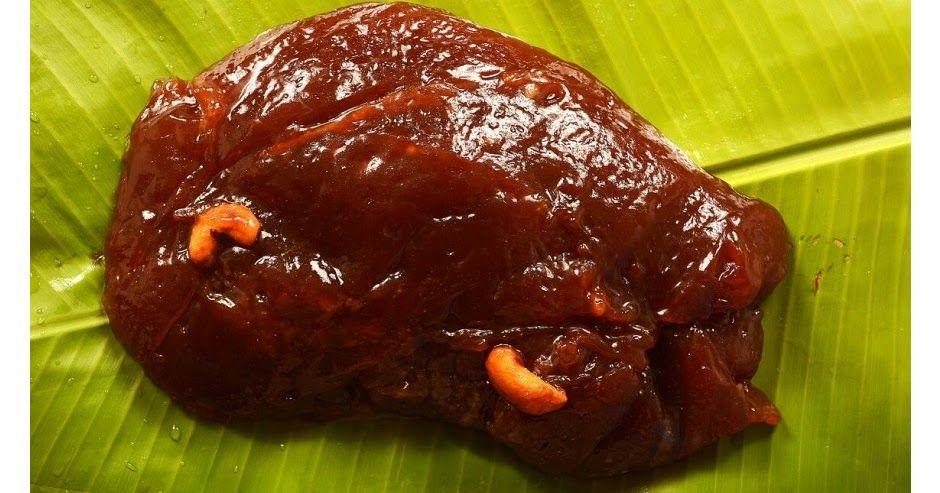 How to prepare tirunelveli halwa sweets online healthy