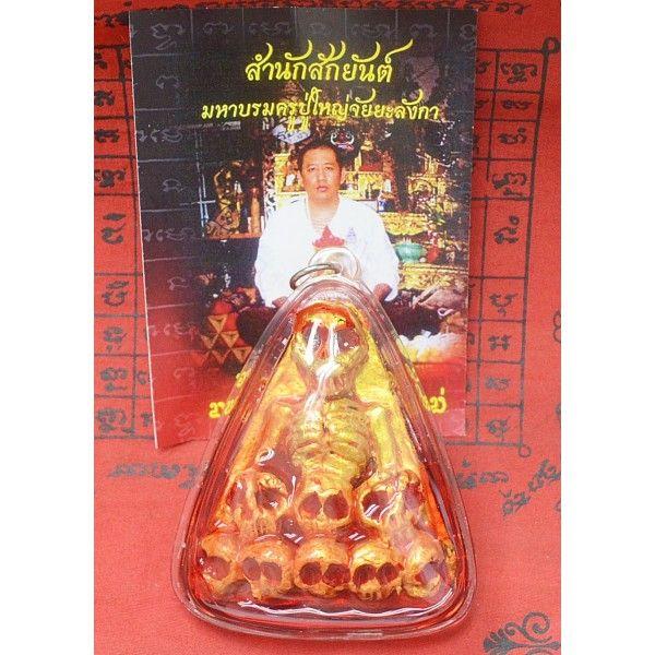 Thai amulet for gambling luck ms gambling winnings