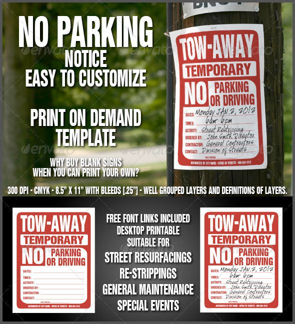 No Parking Sign Parking signs, Signage and Event flyers - event flyer template word