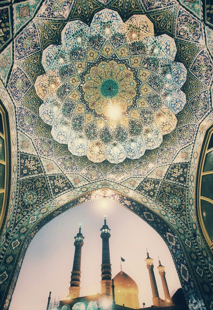 Maula Ali Shrine Wallpaper: Shrine Of Imam Hussain (a.s