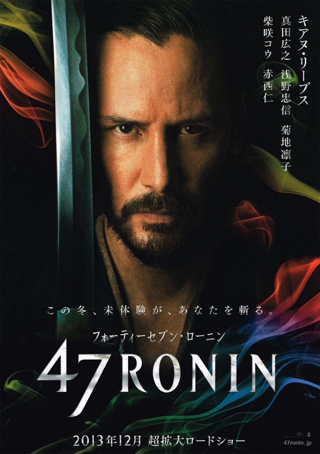 47 ronin full movie online free
