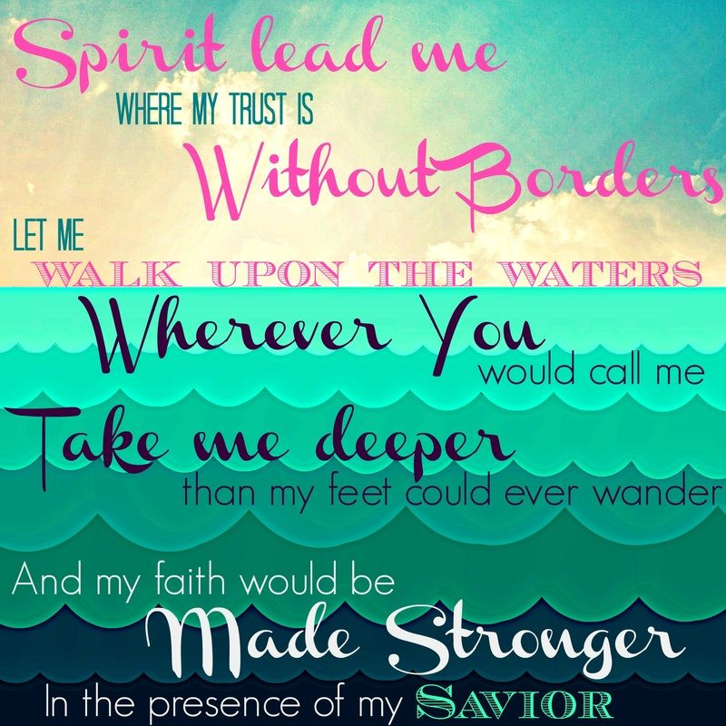 Lyric i will call upon the lord lyrics : Spirit lead me where my trust is without borders. Let me walk upon ...
