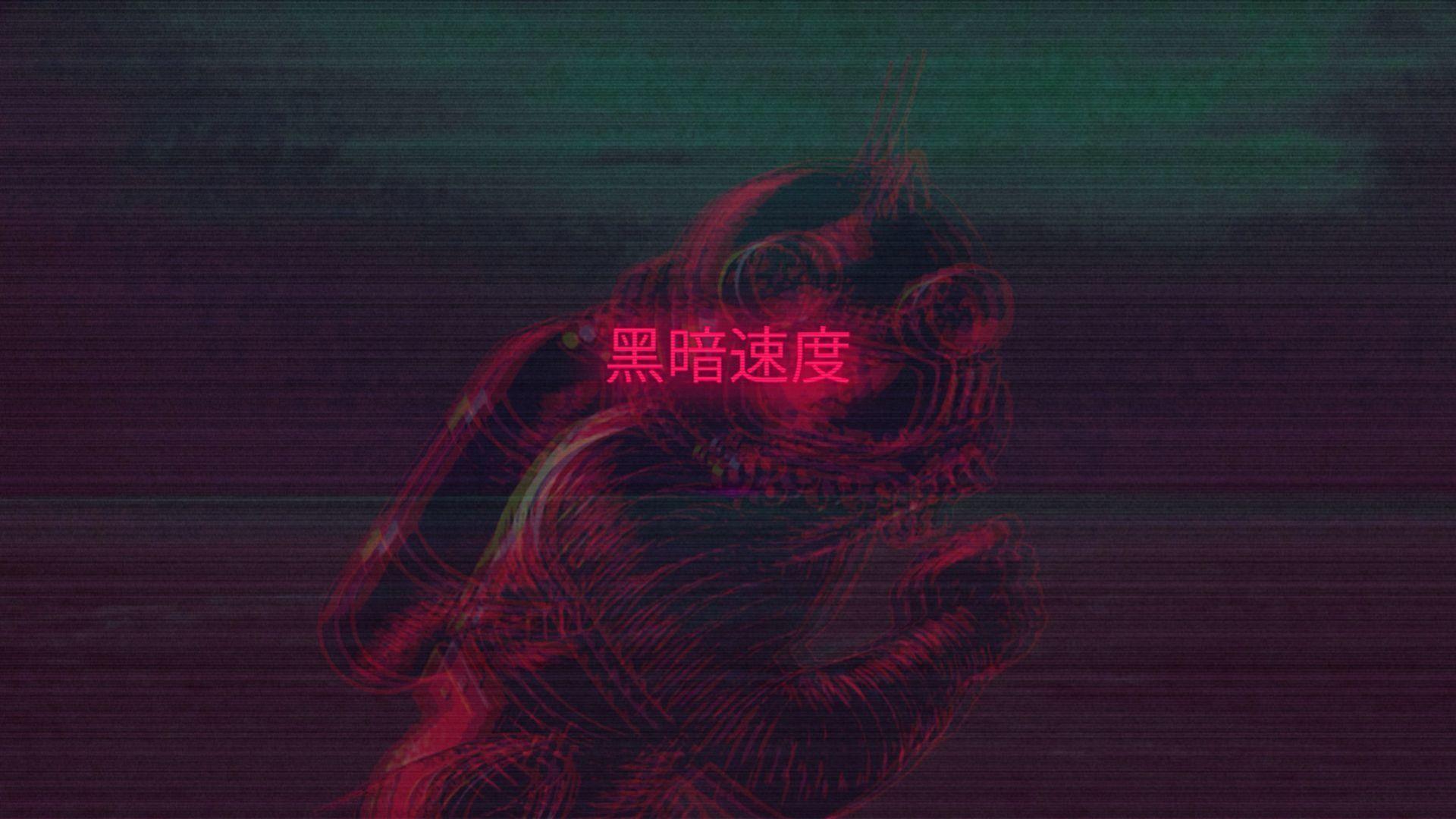 This gif has everything glitch pixel art graphic design vaporwave - Vaporwave Vaporwave Wallpaperunknown Quotesglitch Artfamous