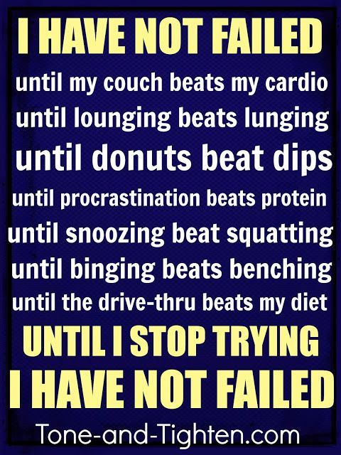 Fitness Motivation – Never Quit One of my favorite quotes - you are not beaten until you stop trying. from Tone-and- Motivation – Never Quit One of my favorite quotes - you are not beaten until you stop trying. from Tone-and-One of my favorite quotes - you are not beaten until you stop trying. from Tone-and-