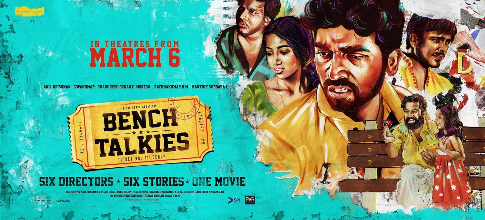 thola tamil movie online
