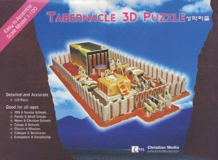 Tabernacle 3d Puzzle Bible Study Pinterest Bible Crafts Bible