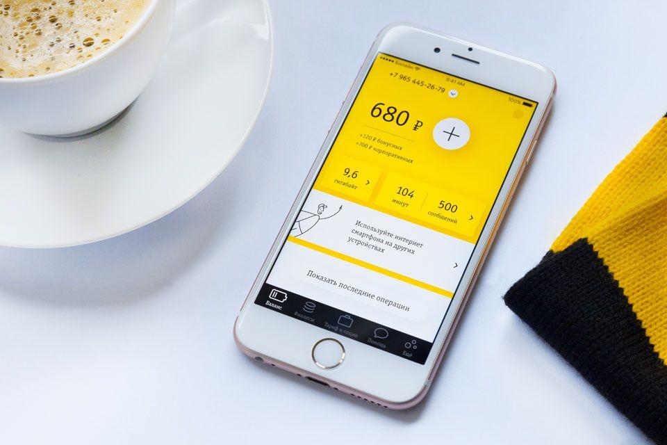 design Приложения, Мобильные и Мобильное приложение