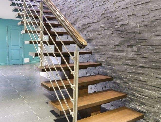 escalier-prestige-metal-bois-moderne-662x500.jpg (662×500 ...