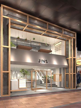 Shop front | 商业店面 in 2019 | Shop front design, Shop fronts ...