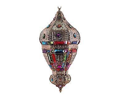 Lámpara de techo en metal y resina Ameena - multicolor