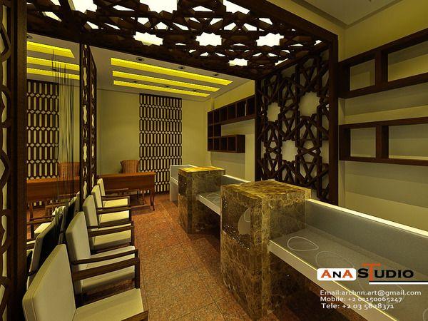 Amazing Modern Islamic Interior Design And Jewellry Store