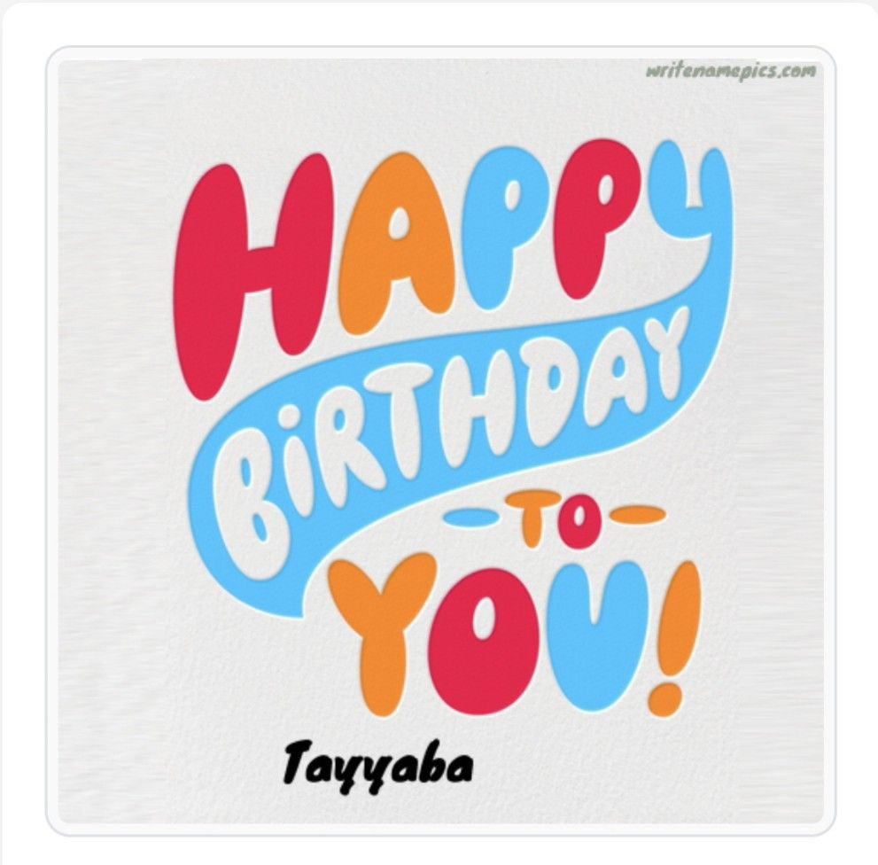 Pin By Maimuna On Birthday Wishes In 2021 Birthday Wishes With Name Happy Birthday Wishes Cards Birthday Cards Images