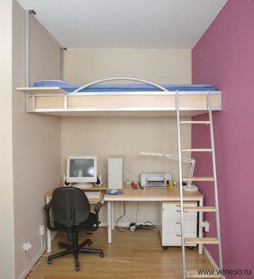 "30 Small Bedroom Interior Designs Created To Enlargen Your: Результат пошуку зображень за запитом ""комната с нишей"