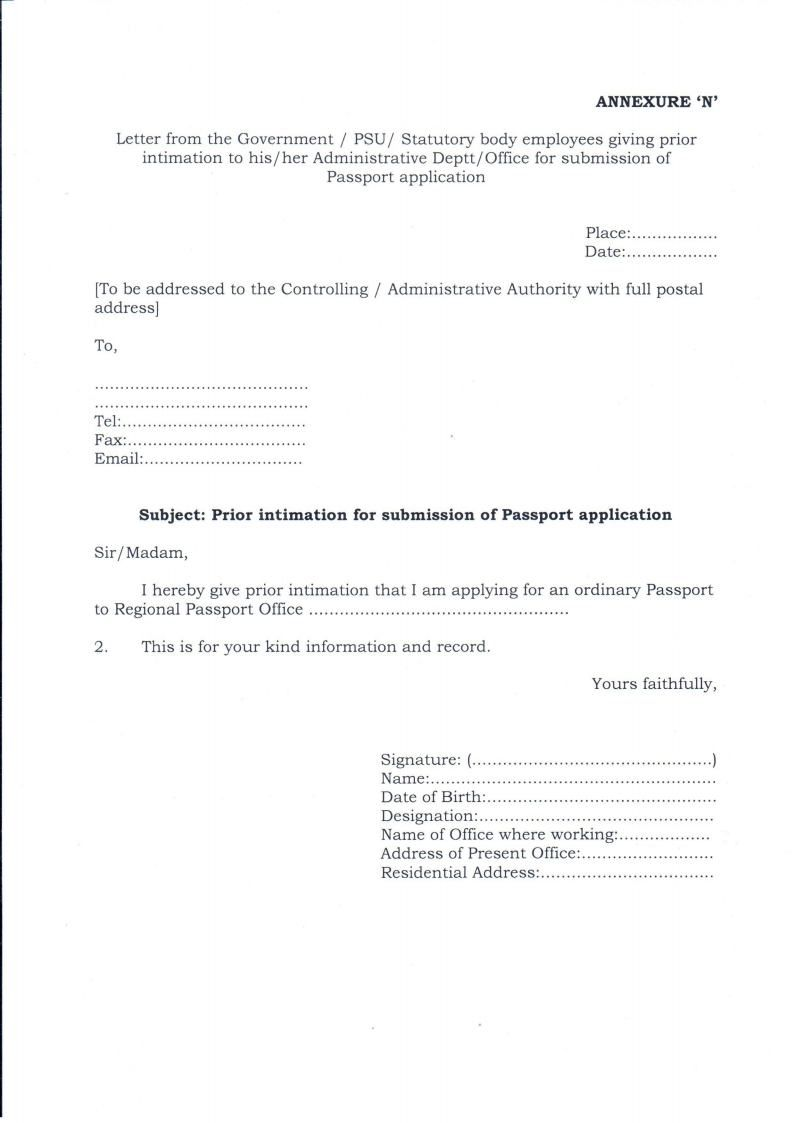 Format Noc Letter Sample Objection Certificate  Noc Letter