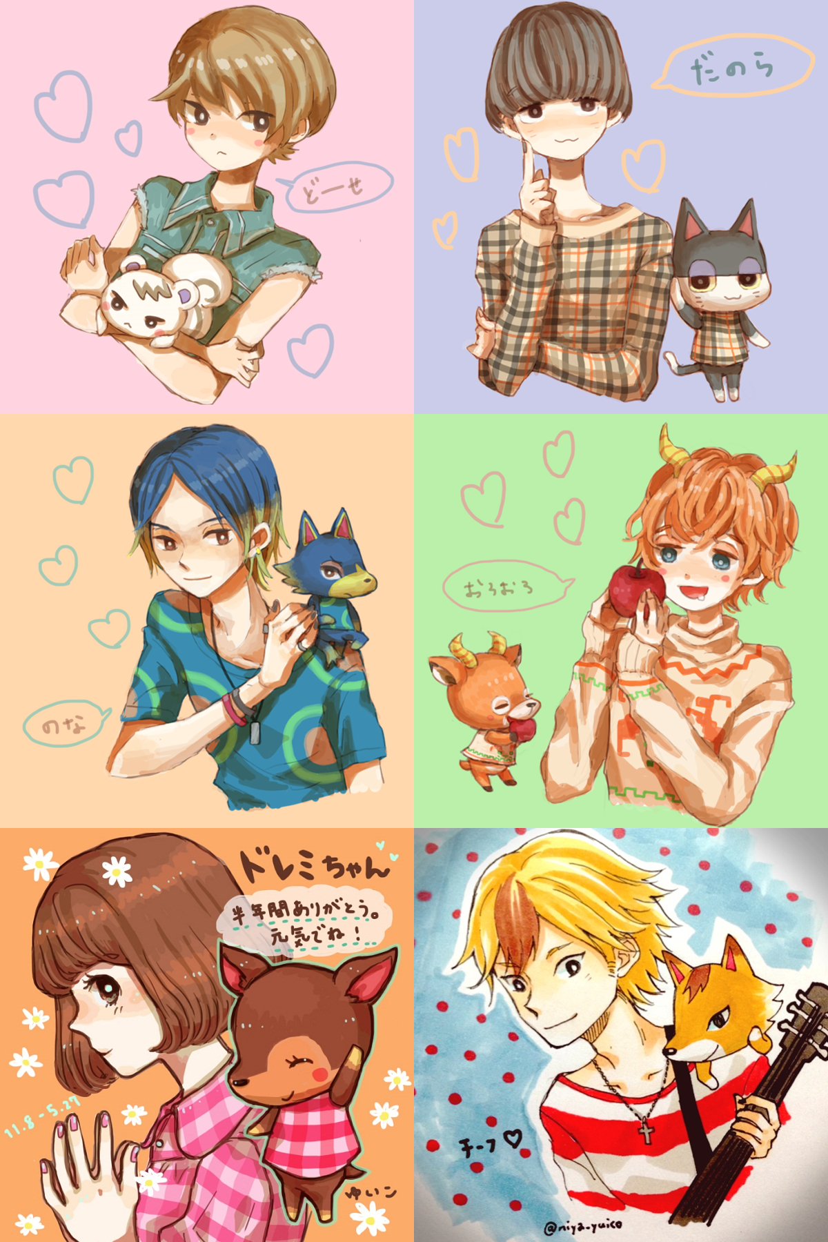 Animal Crossing New Leaf characters drawn as humans