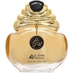 Pin Pa Arabian Islamic Perfume Oil Bottles عطور سويس اربيان