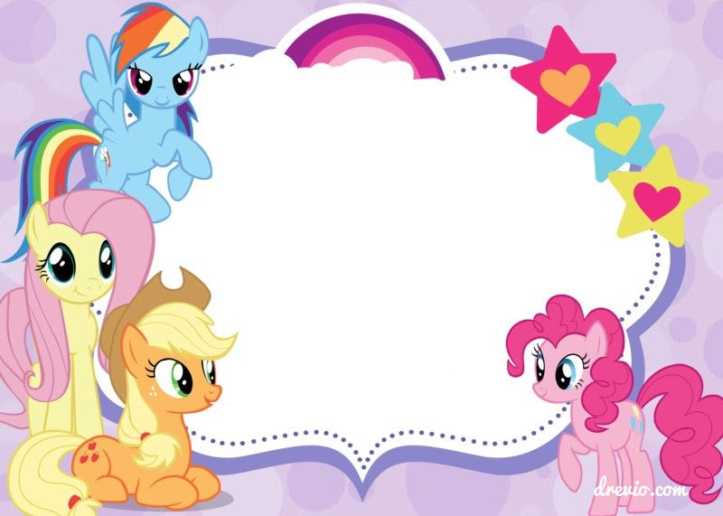 Cool UPDATED Free Printable My Little Pony Birthday Invitations