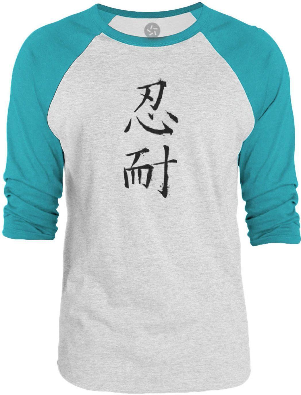 Big Texas Patience Chinese Symbol Black 34 Sleeve Raglan Baseball