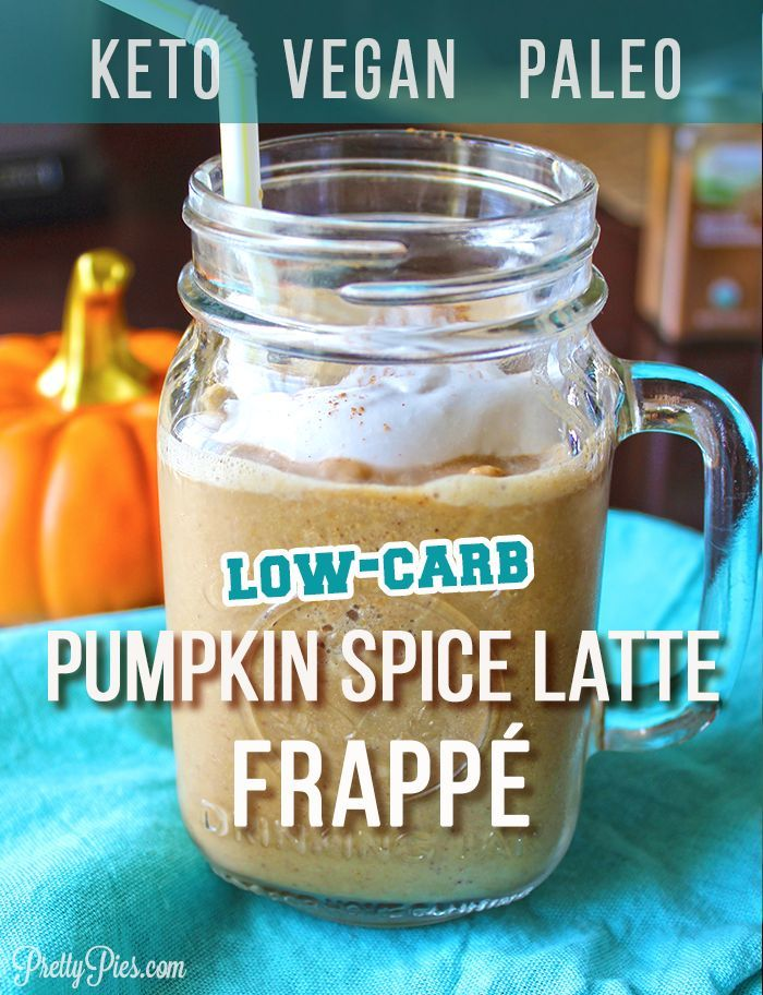 Healthy Pumpkin Spice Latte Frappé (Keto, Vegan, Paleo Pumpkin Spice Latte turned into a copycat Starbucks Frappuccino, but healthy!! Full of cozy fall flavors. Super quick & easy recipe. No brewing coffee or espresso! Dairy-free, sugar-free, with just a few clean ingredients!