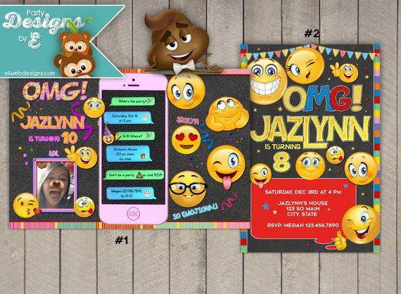 Emoji Invitation Movie Birthday Invitations Party Printables