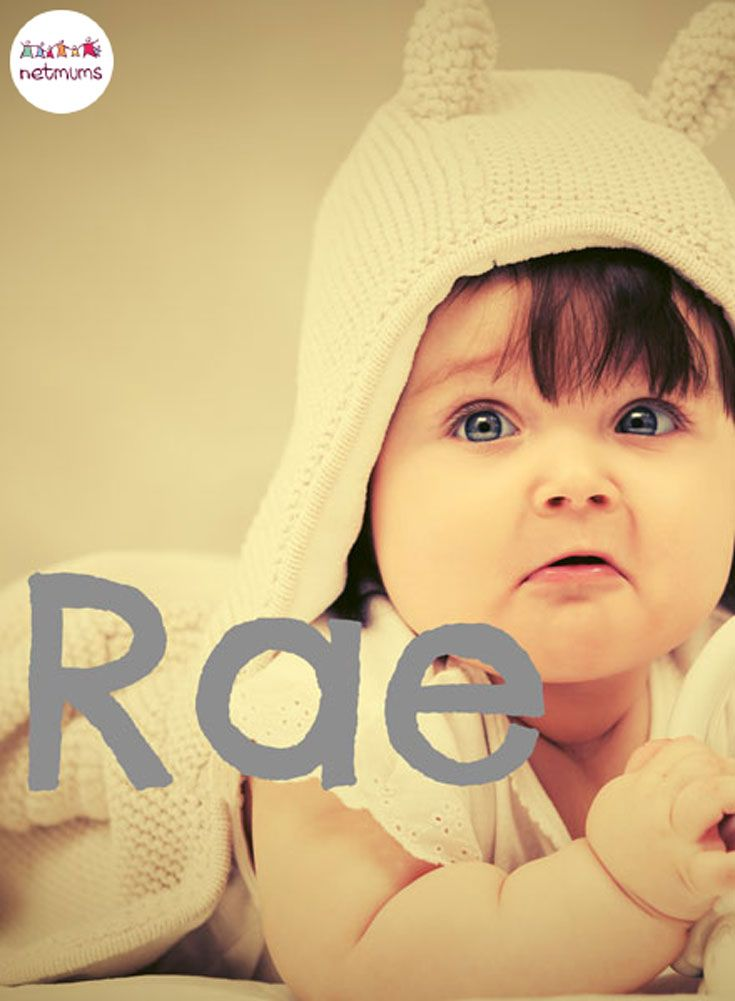 3 letter baby names names pinterest baby names baby and baby girl names