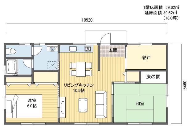 間取り 1階建 平屋 10 20坪 北玄関 平屋 間取り 20坪 20坪 間取り