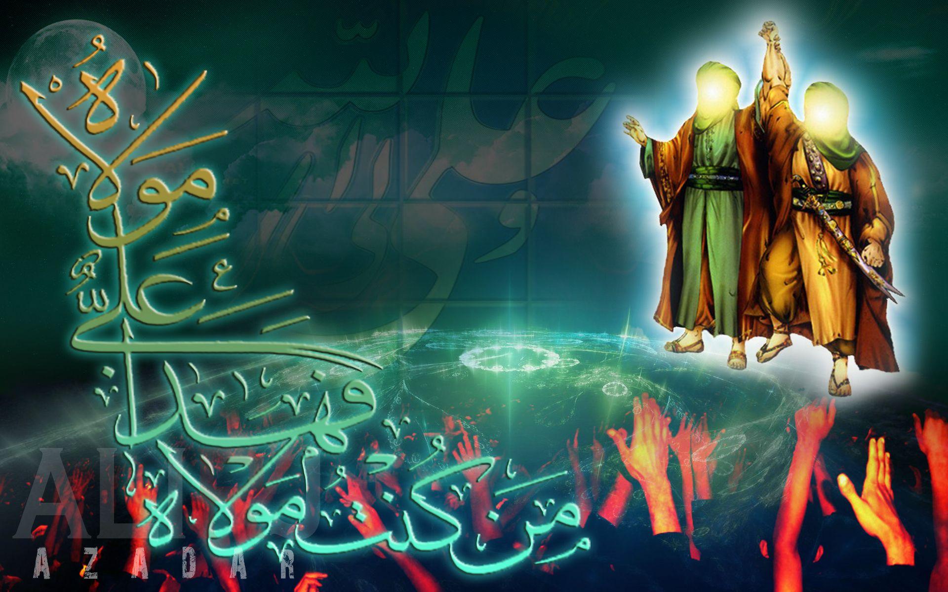 Eid E Ghadeer Mubarik Wallpapers Islamic Art Calligraphy Calligraphy Wallpaper Islamic Art