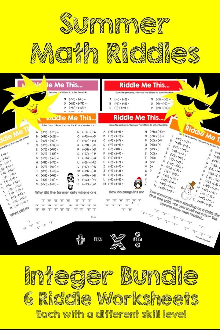 Summer Integers Math Riddles Bundle Math, Fun math, Math
