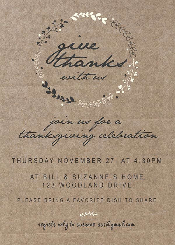 Customizable Thanksgiving Invitation Free Printable thanksgiving lunch