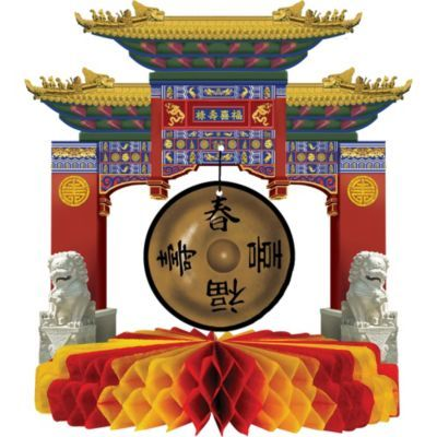 Chinese Gong Centerpiece