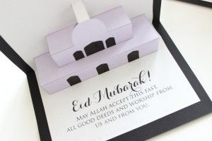 Pop Up Mosque Sweet Fajr Eid Cards Eid Card Template Eid Mubarak Card