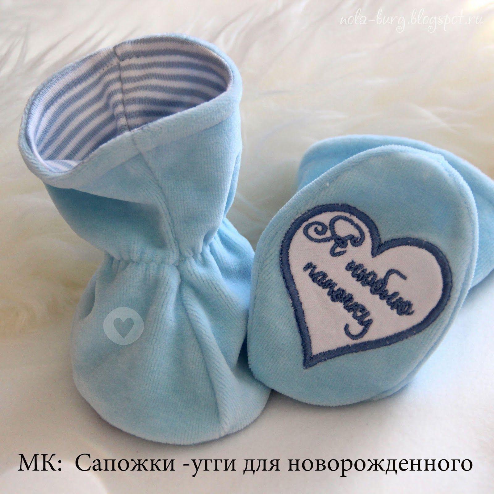 Из чего сшить подушку новорожденному