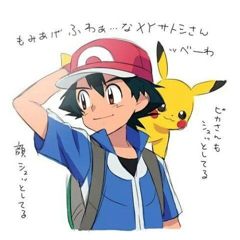 Let S Go To Another Adventure Ash Ketchum Pokemon Sketch Pokemon