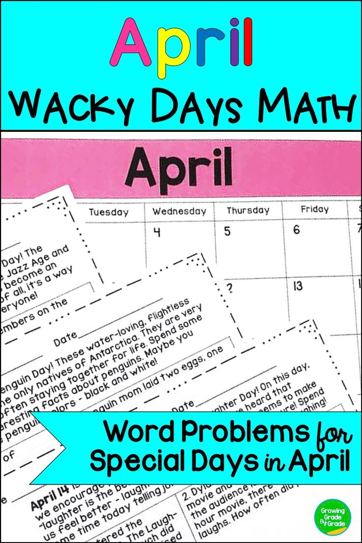 April Math Word Problems | TPT Pinning Board | Pinterest