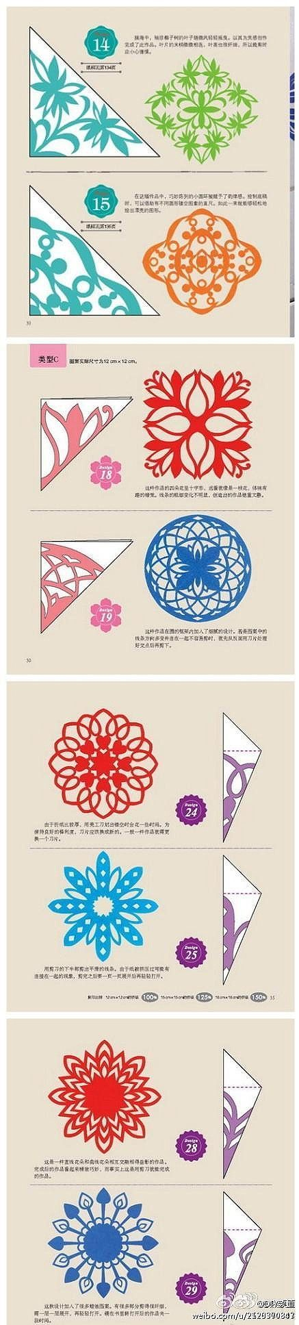 History of paper snowflakes