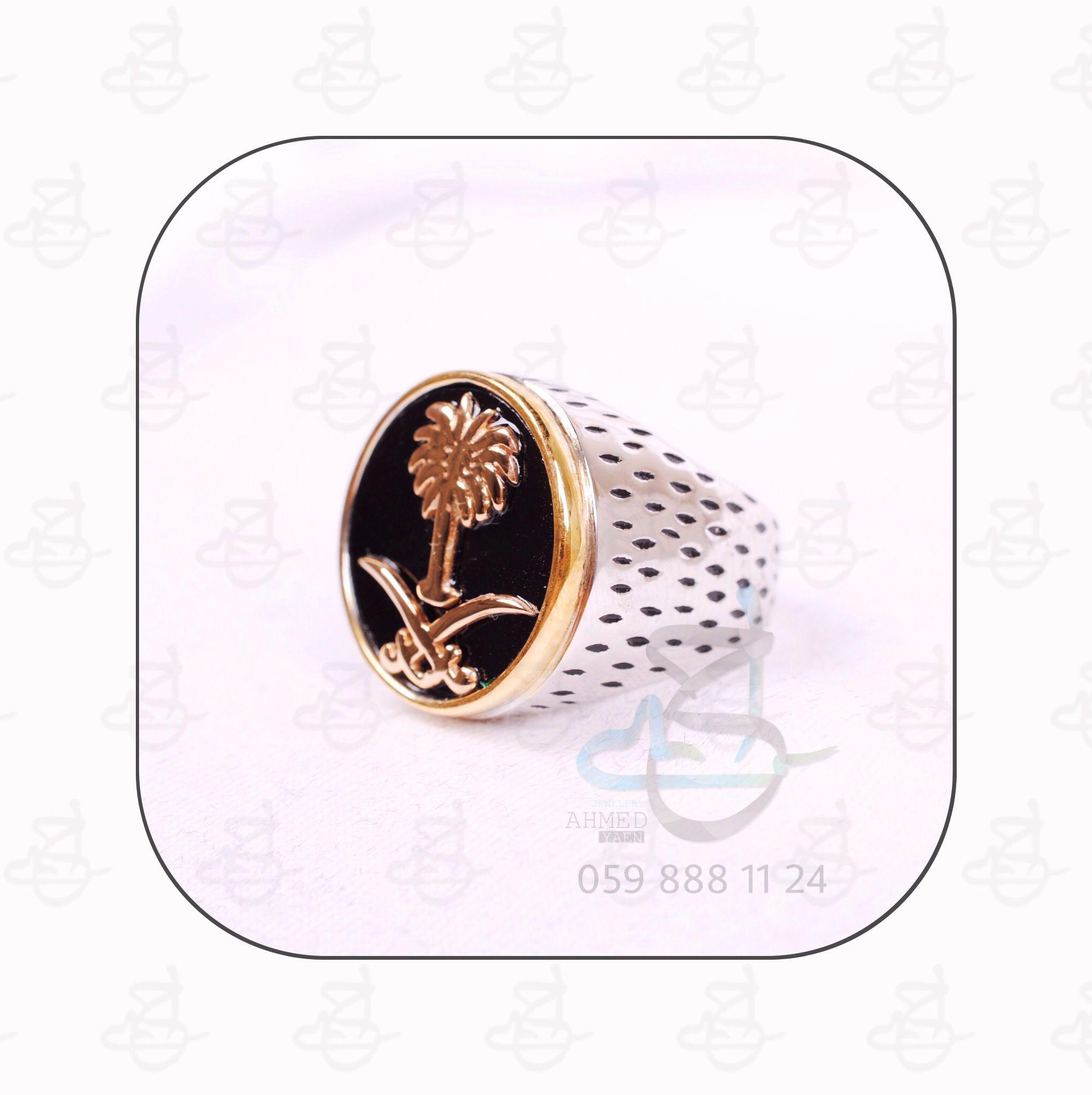 خاتم سيفين ونخلة Phone Ring Jewelry Electronic Products