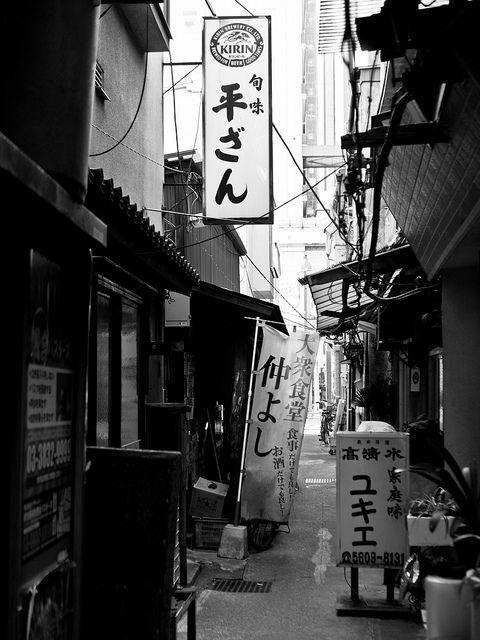 Tokyo by kalcul, via Flickr