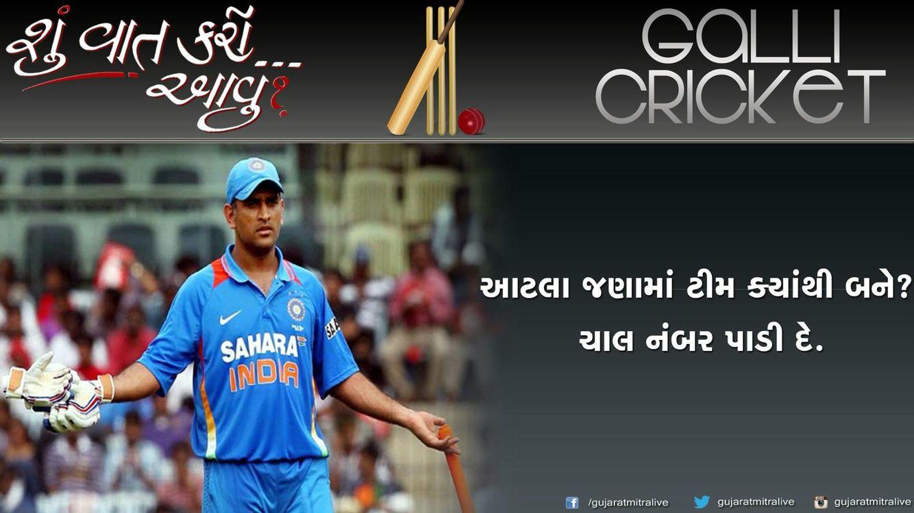 Pin by Gujarat on Gujarati Jokes (With images) Gujarati