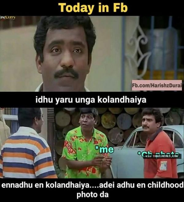 Today In Fb With Images Comedy Quotes Be Like Bro Tamil