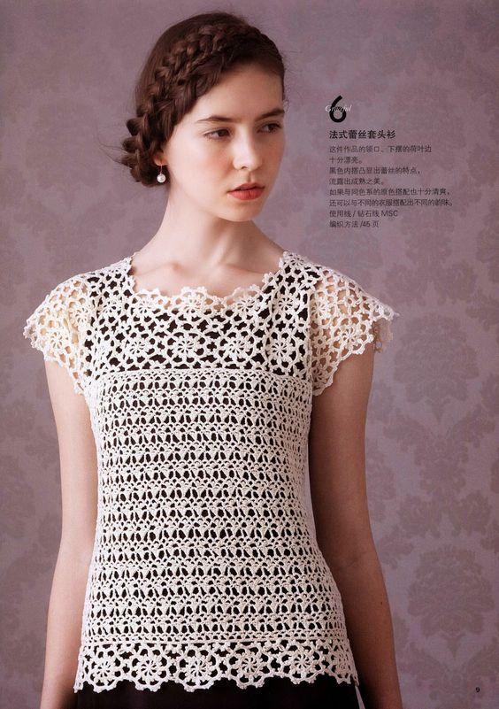 Entre um Fio e Outro: Blusa em Crochê, crochet shirt or top carina ...