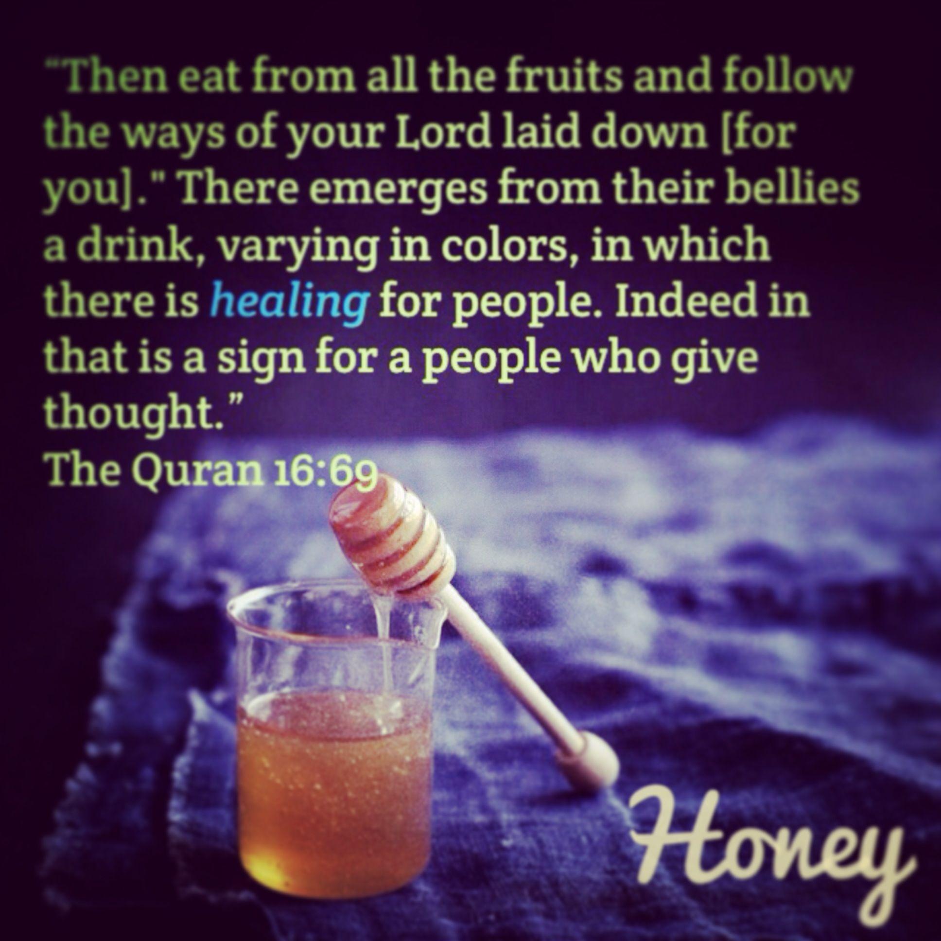 quran, #honey, #islam | quran, inspirational qoutes, islam quran