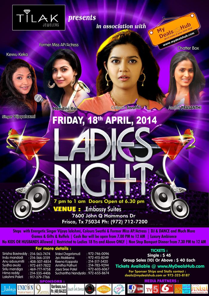 Ladies Night Event in Texas Tilak Jewellers & MyDealsHub organizing Ladies  Night event, which is