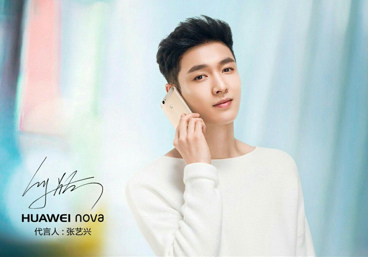 161014 HUAWEI Executive Weibo update wt. Lay #EXO #Lay #Yixing #张艺兴 #레이