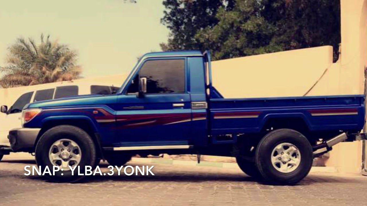 دبكة كامل يوسف عقلك قالك تسرح بي Monster Trucks Instagram Abu Dhabi