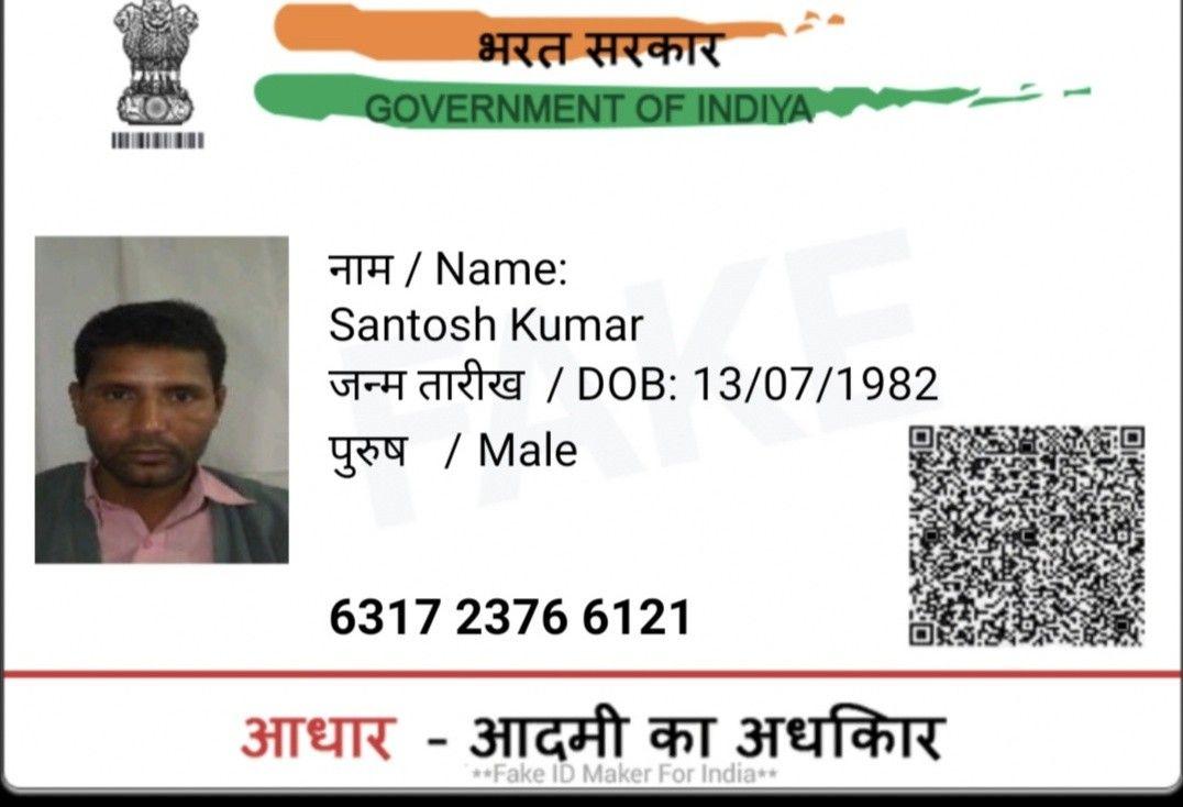 Pin By Wine Shop Wine Shop On Santosh Kumar Aadhar Card Incoming Call Screenshot Government